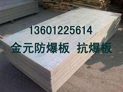 纖維水泥復合鋼板防爆板