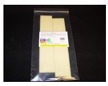美国CORTEC VPCI-137气相防锈泡棉
