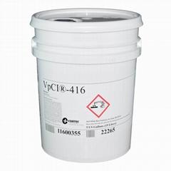 授权总代理美国CORTEC VPCI-416防锈清洗剂