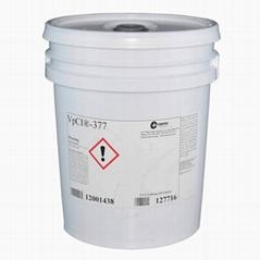 美国CORTEC VPCI-377防锈剂 深圳市丰安科技有限公司