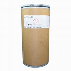 美国CORTEC VPCI-609气相防锈粉