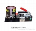 Mug sublimation transfer press machine