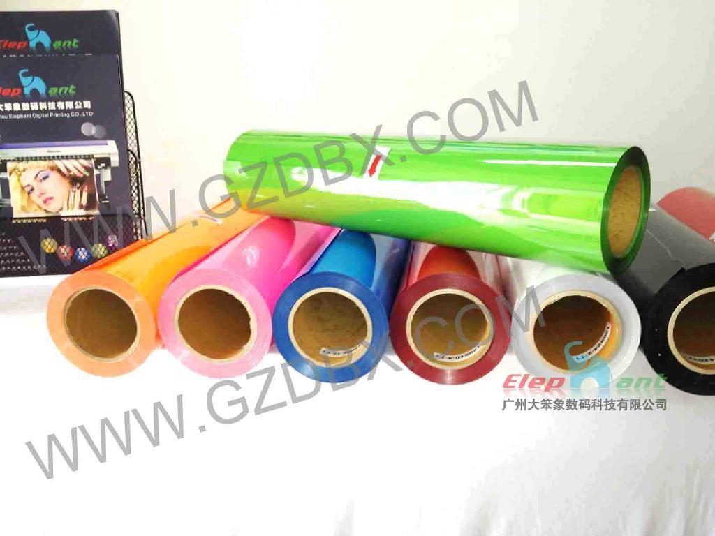 PU heat transfer film for t-shirt, cotton fabric 1