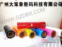 Giltter heat transfer film for cutting