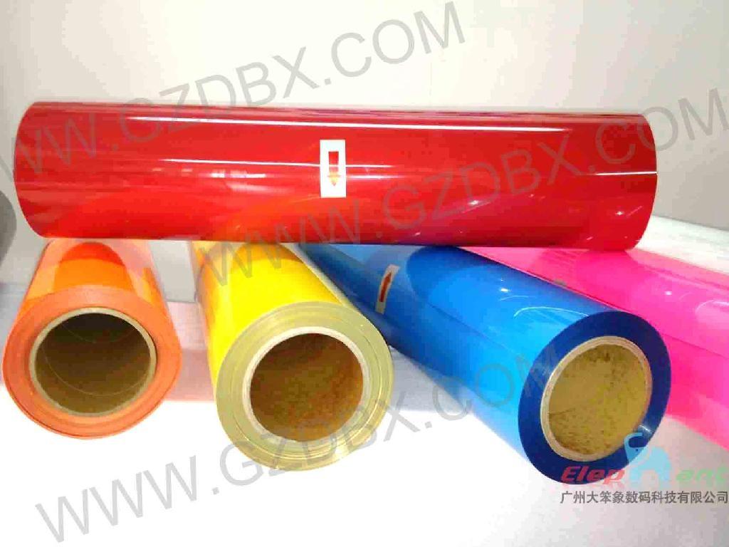 PVC polyester heat transfer vinyl 1