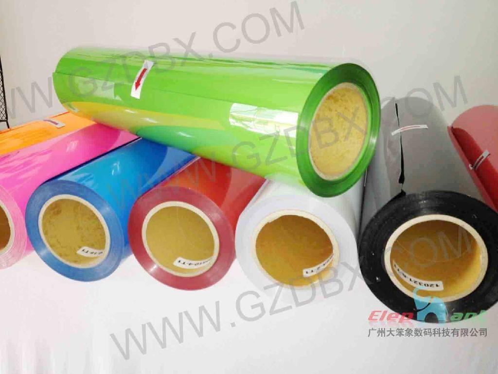 Flex Pu Heat Transfer Vinyl Dbx3 Dbx China