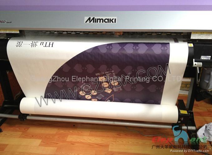 数码印花打印机 2