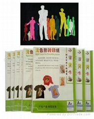 A4 inkjet Transfer Paper for cotton fabric