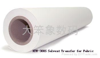 Rubber Color Heat Transfer Media  1