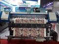 1.8米高效率双五代喷头热升华打印机 数码印刷机 高品质写真机 2