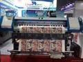 大笨象高速單噴頭微壓電式打印機 2