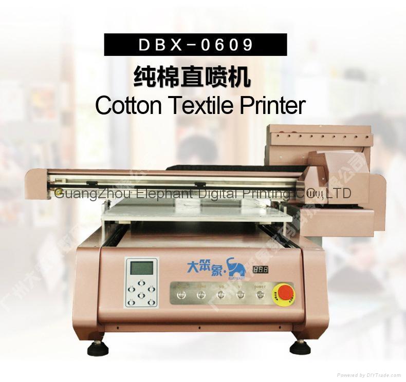 DBX-0406 t shirt DGT printer