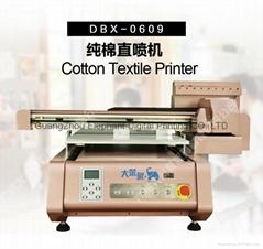 DBX-0609 t shirt DGT pri