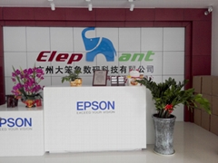 Guangzhou Elephant Digital Printing Co., Limited