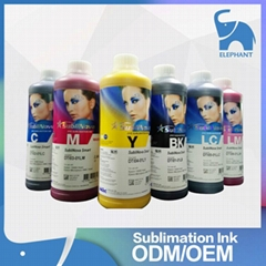Korea Quality Competitive Price Wholesale Smart Inktec Sublinova Dye Sublimation (Hot Product - 1*)