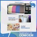 原装正品 韩国INKTEC印可得热升华转印墨水 七代喷头专用墨水 2