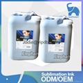 韓國INKTEC印可得 原裝進口桶裝熱轉印墨水數碼印花專用墨水 1