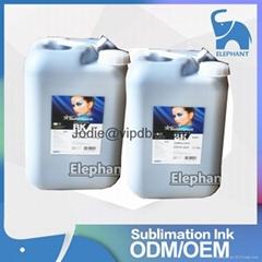 韩国INKTEC印可得 原装进口桶装热转印墨水数码印花专用墨水