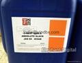 原裝J-TECK 25KG意大利熱轉印墨水 大容量四色可選不堵頭 3