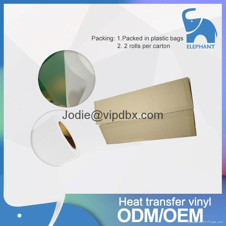 厂家直销一件起印 溶济型靓贴转印膜 环保耐刮耐洗不褪色A类4级 2