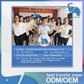 韩国进口可打印PU刻字膜 个性化T恤服装烫画膜 热转印膜材料 6