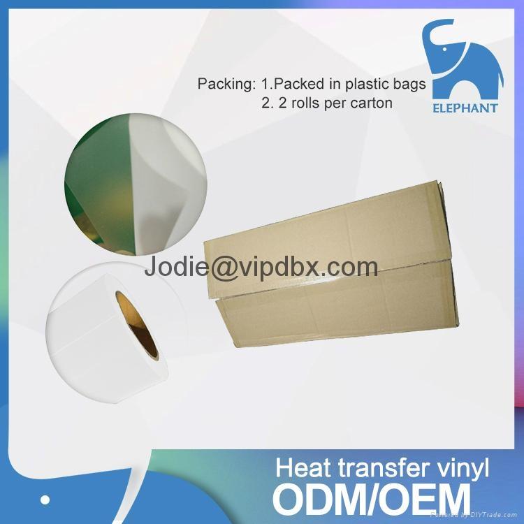 韓國進口可打印PU刻字膜 個性化T卹服裝燙畫膜 熱轉印膜材料 2