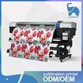 EPSON愛普生熱昇華打印機F7280微噴印花機 高質量高精度高速度 1
