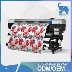 EPSON爱普生热升华打印机F7280微喷印花机 高质量高精度高速度