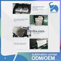 原装正品 EPSON爱普生微喷印花机F9280高精度数码打印机 四色墨盒 6