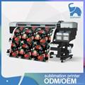 原装正品 EPSON爱普生微喷印花机F9280高精度数码打印机 四色墨盒 1