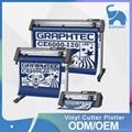 日本原装正品 GRAPHTEC图王CE6000-120刻字机 红外线自动寻边定位 1