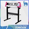 China Vinyl Cutter Plotter Machine