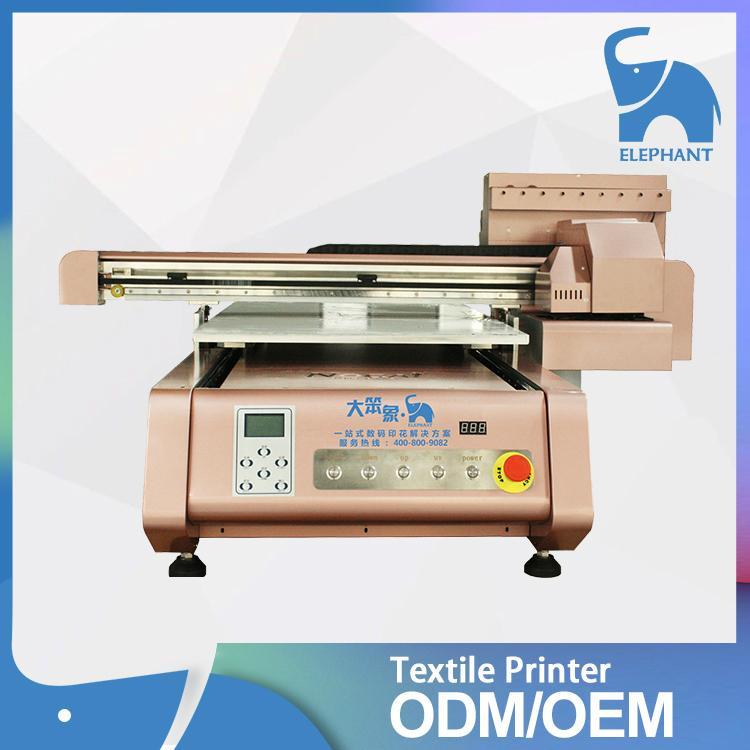 厂家热销DBX-0609数码直喷打印机 深浅色纯棉T恤直喷印花机 1