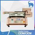 廠家熱銷DBX-0609數碼直噴打印機 深淺色純棉T卹直噴印花機 1