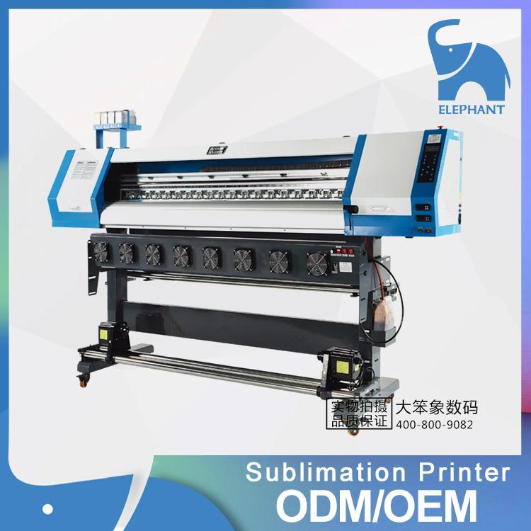 熱銷5113雙噴頭數碼印花機 1.8米大寬幅打印機 熱昇華寫真機 1
