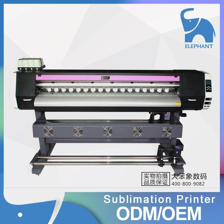大笨象V1800单喷头写真热升华打印机 1