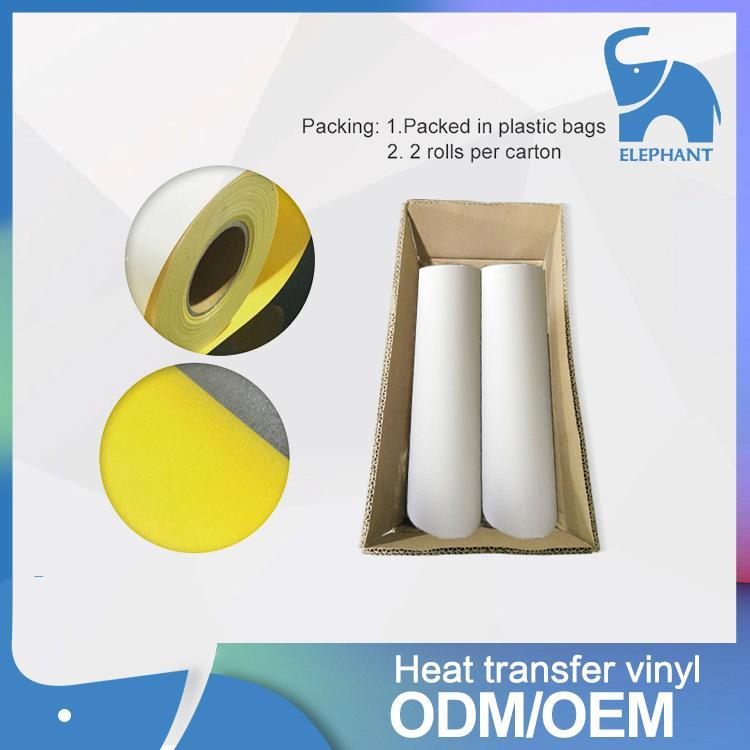 植絨切割轉印膜 6