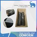 厂家直销 PVC热转印刻字膜热转印膜 适用球服公司LOGO可套色转印 3