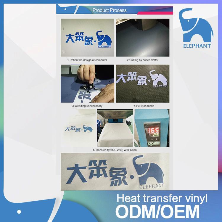 厂家直销 PVC热转印刻字膜热转印膜 适用球服公司LOGO可套色转印 5