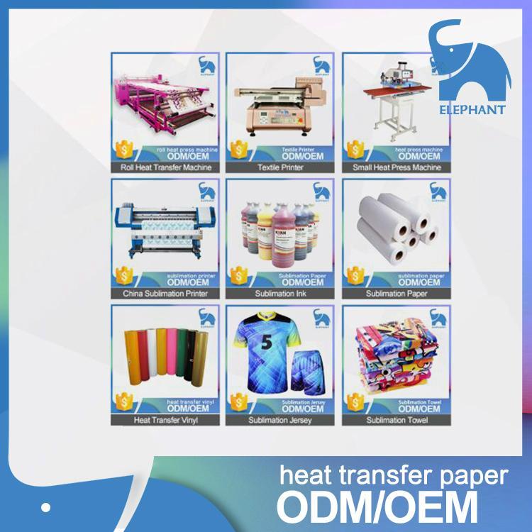 厂家直销 PVC热转印刻字膜热转印膜 适用球服公司LOGO可套色转印 6