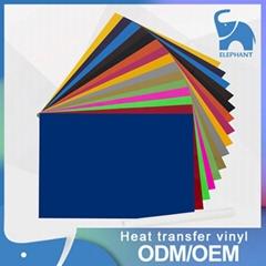 korea qulaity PU heat transfer vinyl sheets
