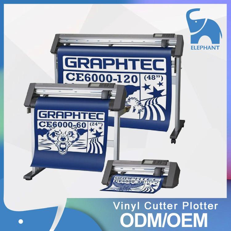 原裝進口 日本GRAPHTEC圖王CE6000-60刻字機切割機 1