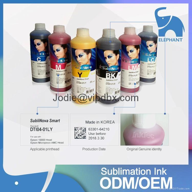 高質量 韓國INKTEC印可得熱昇華熱轉印墨水 流暢性好色牢度高環保 2
