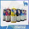 best quality fluorescent bulk dye DX5 sublimation heat transfer printing ink 1