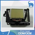Orginal Epson print Head for DX4/DX5/DX6/DX7 1