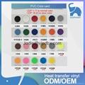 Competitive prices korea quality pu pvc heat transfer vinyl 3