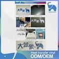 Competitive prices korea quality pu pvc heat transfer vinyl 4
