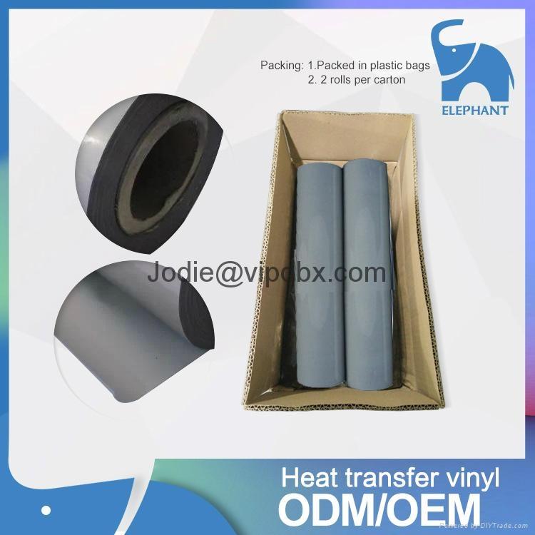 韓國原裝進口 熱轉印PU反光刻字膜 環保適用運動服公司LOGO 2