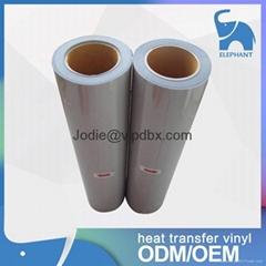 韓國原裝進口 熱轉印PU反光刻字膜 環保適用運動服公司LOGO