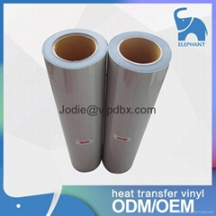 韩国原装进口 热转印PU反光刻字膜 环保适用运动服公司LOGO